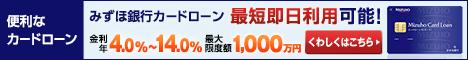mizuho_07_68x60.gif